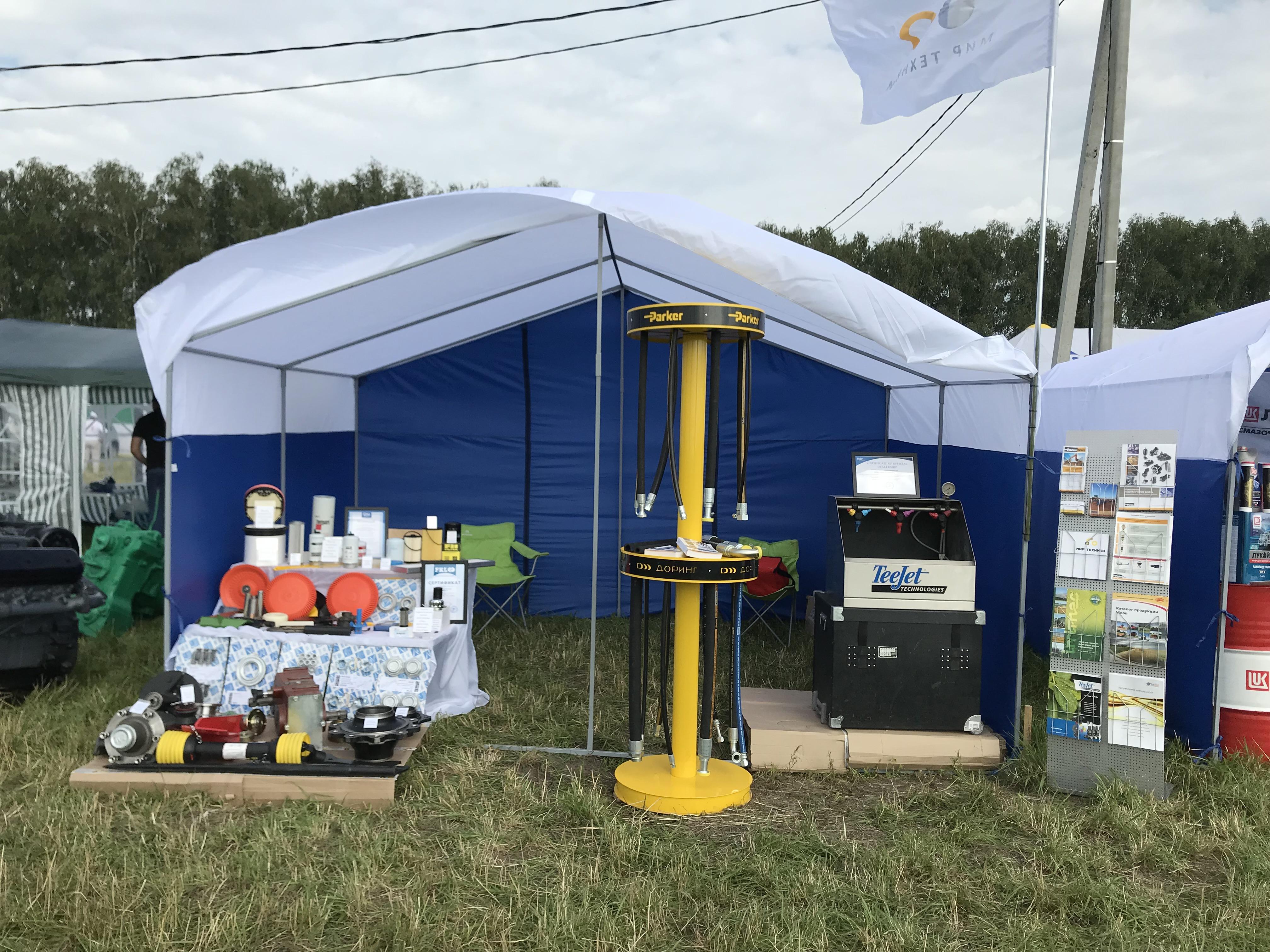 МирТехники на выставке «День Брянского поля — 2018»